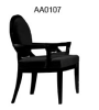 Dining Chair VG-277