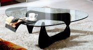Modern Coffee Table VIB288
